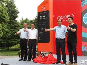 央广网――广汉三星堆智能绿色骑行暨摩拜SMPL技术西南地区首发式举行