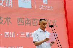 穿越五千年历史!中国广汉三星堆摩拜单车以科技致敬文明(摄影:之了)