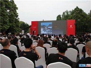 【转帖】四川在线――广汉成西南地区首个引入摩拜单车SMPL技术城市