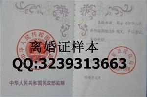 晒结婚证 图片