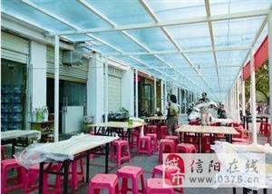 小南门区域阳光走廊一期已完工投入使用