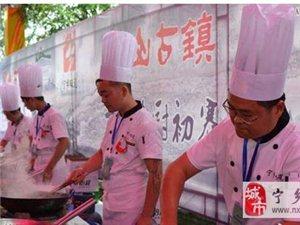 """首届""""宁乡味道""""美食节开幕 500大厨现场比拼"""