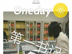 隰县扶贫农村行【十五】�D�D奋斗中的渠子