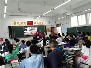 5月18日,广汉市第九片区初中青年教师英语教学技能大赛在宏华学校举行