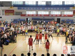 永州市直单位女子气排球比赛圆满闭幕