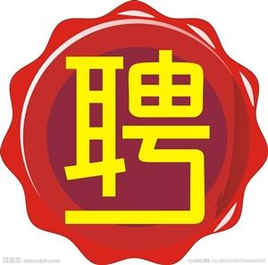 关于中牟县2017年公开招聘中小学教师公告