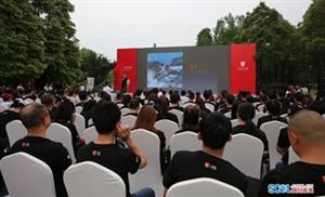 摩拜单车SMPL技术入驻广汉