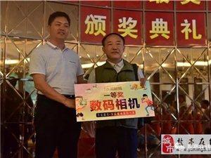 寻觅最美・水晶郦城|首届摄影大赛颁奖啦!!!