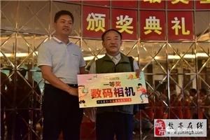 寻觅最美・水晶郦城 首届摄影大赛颁奖啦!!!
