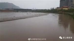 突发丨西宁一13岁男孩为救同学掉入湟水河,失去踪影