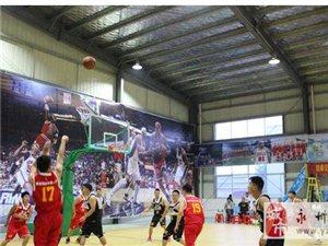 永州市首届县区男子篮球赛火热开赛