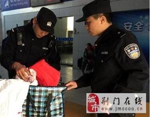 旅客携带2个罂粟果乘车 被荆门铁警查获并处罚
