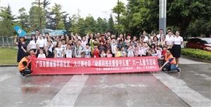 """5月21日,""""动感科技关爱留守儿童""""六一儿童节活动成功举办(组图)"""