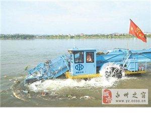 助力平湖美容 冷水滩区购置水上漂浮物专业打捞船