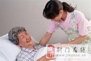 好消息!年满60岁父母患病住院 独生子女或年享10天护亲假
