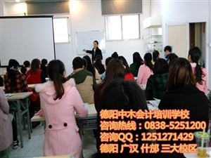 广汉会计培训:欢乐颂2火热开播,这些职场法则,让财会人受益匪浅!