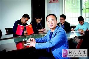 """""""中国养鳝第一村""""――仙桃先锋村的嬗变"""