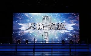 【天籁・绽放】2017年广汉市首届童声合唱音乐会(组图)