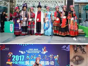 石林阿���阿黑哥炫酷昆明民族��b活��