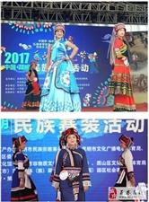 澳门赌博网站阿诗玛阿黑哥炫酷昆明民族赛装活动