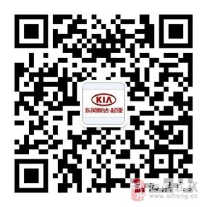 【泗洪起亚】纵情端午,购车粽动员,端午佳节全系大放价!