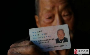 106岁老人一年喝200斤包谷酒 唱山歌15分钟停不下来