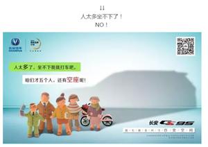 "CS95真七座全尺寸百�空�g,拒�^�f""不"""