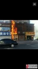 龙南街着火