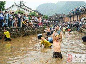 江永全域旅游景区入选全国优选旅游项目名录