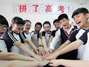 2017汉中高考