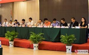丹江口市餐饮业协会换届大会