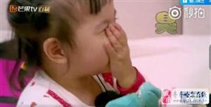 包贝尔 女儿包饺子真是太有综艺感啦