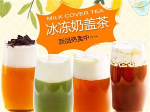 �L靡�品界的奶�w茶,�L�^一口就���凵纤�!