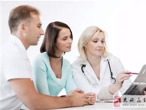 高�g�湓���注意哪些方面,如何提高受孕率?