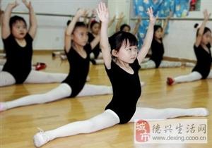马上暑假了,你打算让孩子参加什么培训班?
