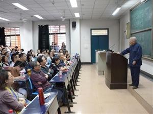 西安93岁教授重登讲坛:不讲课生命没意义