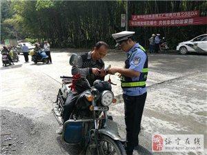 澳门新葡京官网大队开展摩托车交通违法专项整治行动