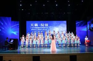 5月23日,雒城二小梦想天籁合唱队参加广汉市首届童声合唱音乐会(图片)