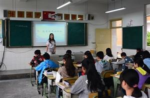 5月24日,广汉市第八区片青年教师物理教学技能比赛在金广学校举行