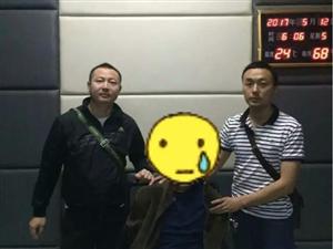 男子犯下命案逃亡20年;信阳警方持续关注终抓获