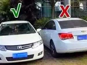 这样停车好处多, 那以后就这么停车吧