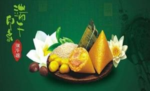泸州:端午市场热酒城粽飘香
