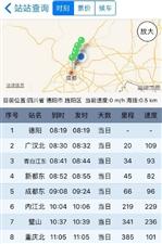 自2017年7月1日起,德阳站将每日加开一对往返重庆北站的高铁列车