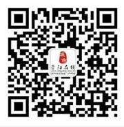 2017年七月份:荥阳市高校毕业生专场招聘会