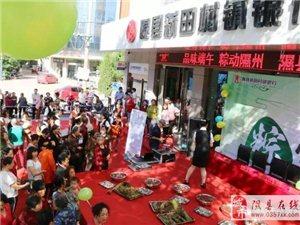 """隰县新田村镇银行举行""""品味端午 粽动隰州""""包粽子大赛"""