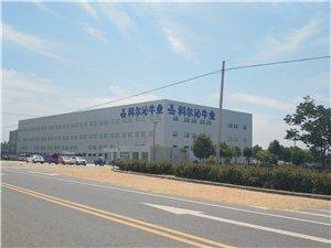 科尔沁牛业美高梅注册工厂部分岗位美高梅平台