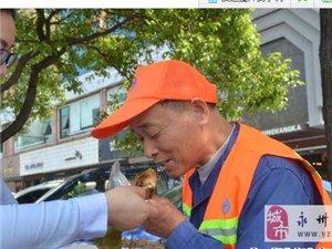 """巾帼志愿者梁菲为环卫工人送来""""爱心粽"""""""