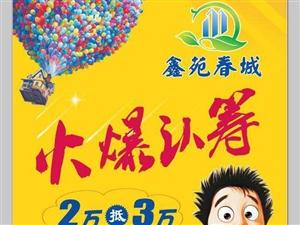 快来领!枣阳这个地方要给全市的小朋友免费送礼物,连续5天!