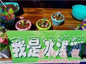 2017首届酉阳(全球)美食狂欢节开始了,小伙伴们约起来
