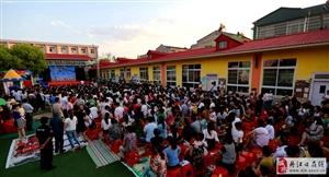蓝天幼儿园老河口分园庆六一活动照片+视频精彩花絮分享!